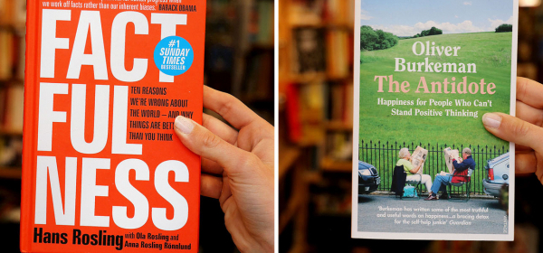 Какво да четем: Двете крайности