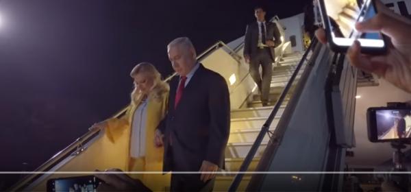 Светът обсъжда - защо съпругата на министър-председателя на Израел хвърли залък хляб на земята