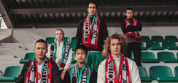 We love: нещо като мода, нещо като футбол, нещо като толерантност