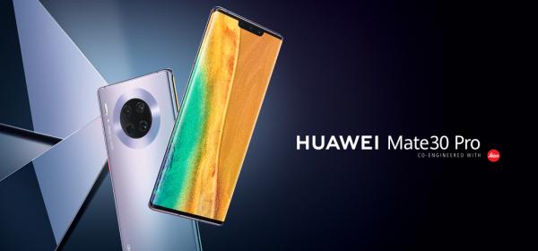 Huawei пуска 100 броя Mate 30 Pro в комплект с FreeBuds 3 на българския пазар