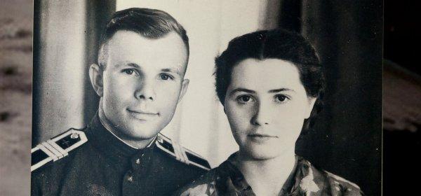 Големите любовни истории: Валентина и Юрий Гагарини
