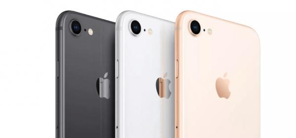 iPhone 9 на пазара през април 2020???