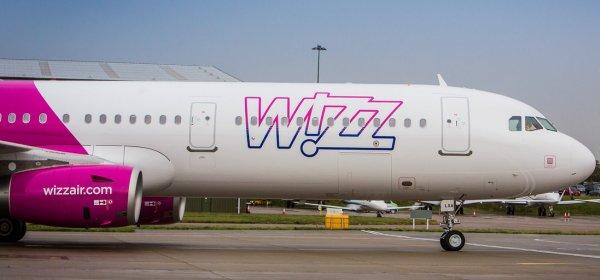 Wizz Air спира всички полети между София и Лисабон от утре