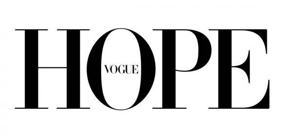 Какво ново: 26 световни издания на Vogue с общ проект за НАДЕЖДАТА