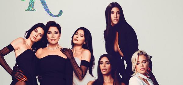 Опушеното око на Ким и другите beauty трикове от KUWTK