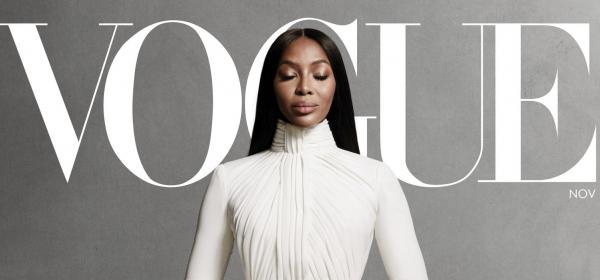Наоми е СЪВЪРШЕНАТА корица: Vogue ноември 2020
