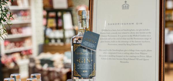Елизабет и Sandringham Gin: джин от кралско потекло