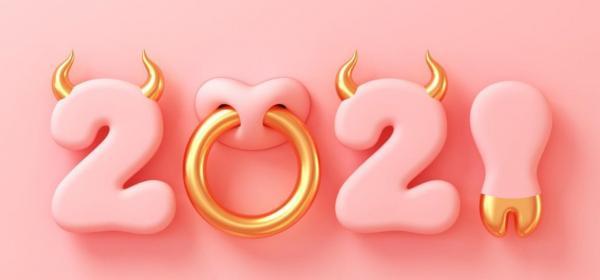 Китайски хороскоп 2021: годината на Белия Метален Вол