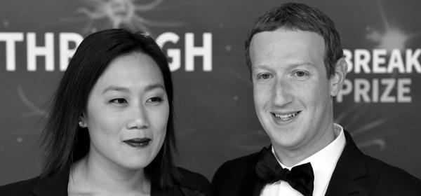 Големите любовни истории: Марк Зукърбърг и Присила Чан, любов като лайкче