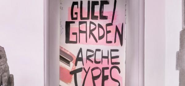 Музей на еклектиката, смелостта и настоящето: Gucci Garden Archetypes, празникът за Gucci на 100