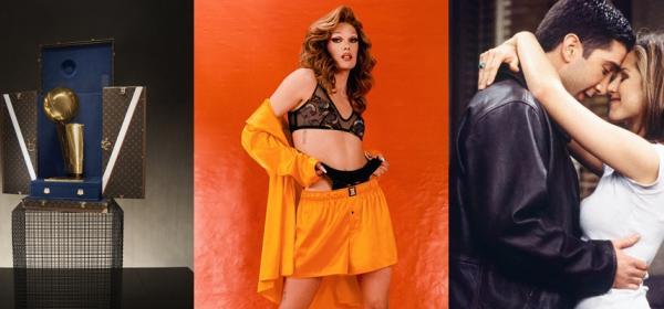 News Екстаз: Savage X Fenty Pride, лукс, романтика и още