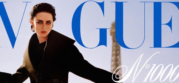 Какво ново: Vogue Paris вече ще се казва Vogue France