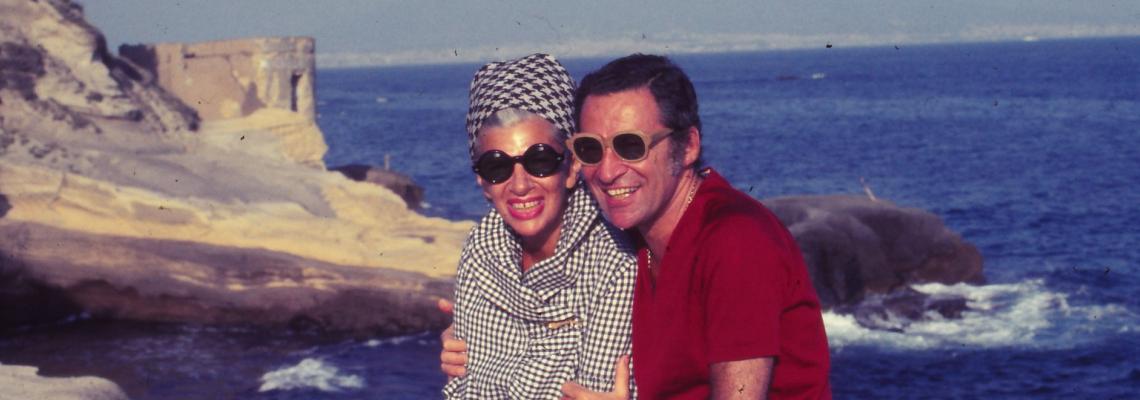 Големите любовни истории: Айрис & Карл Апфел