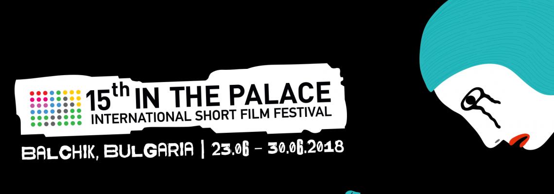 Български фестивал е официален партньор на наградите OSCAR!