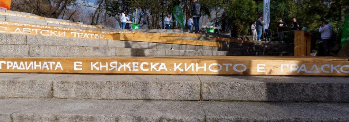 Градски шедьоври от Cif: София става кино