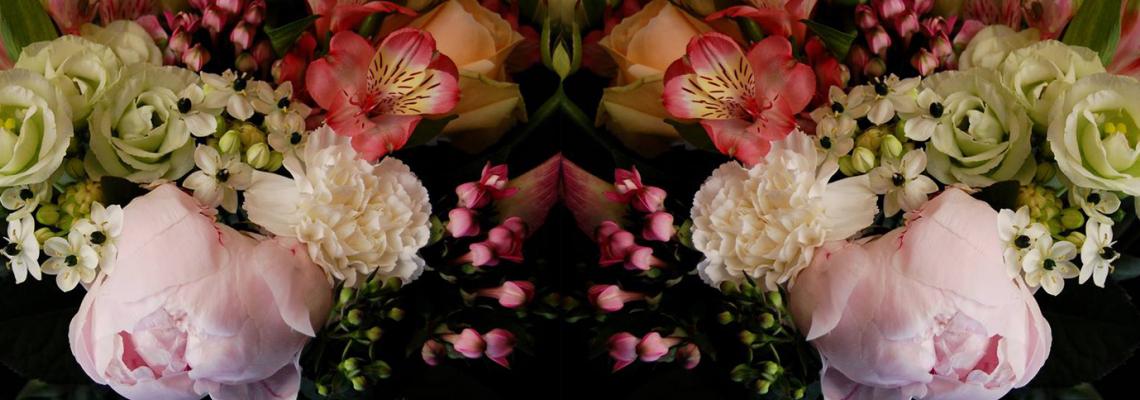Има ли цветя на леглото до тебе или ПРОЛЕТНИ тайнства в игри