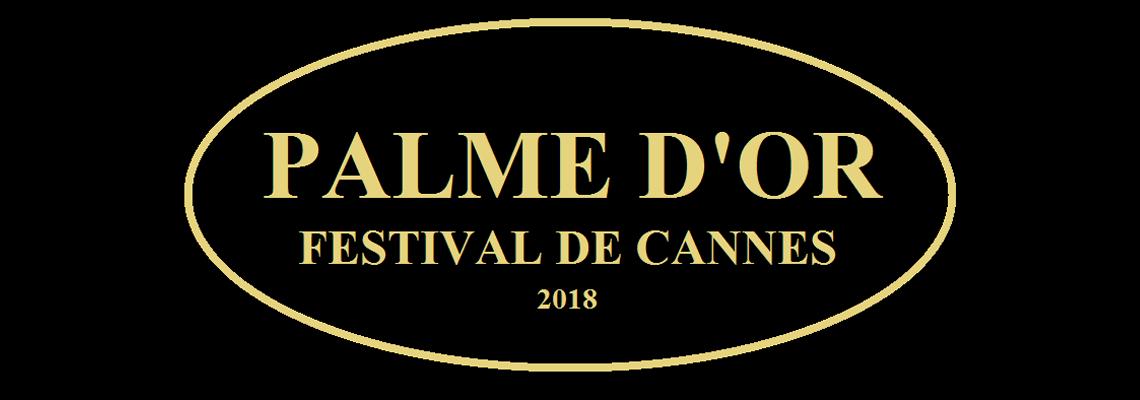 Cannes 2018 забранява…