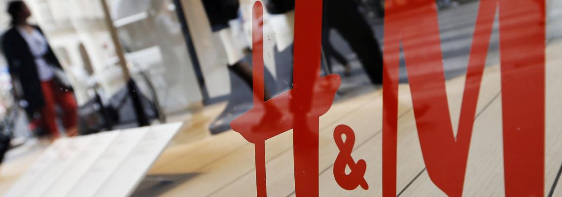 H&M откриват мултибранд аутлети