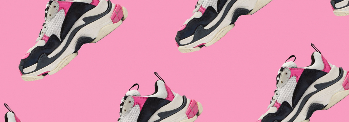Да или Не: Розовите Triple-S
