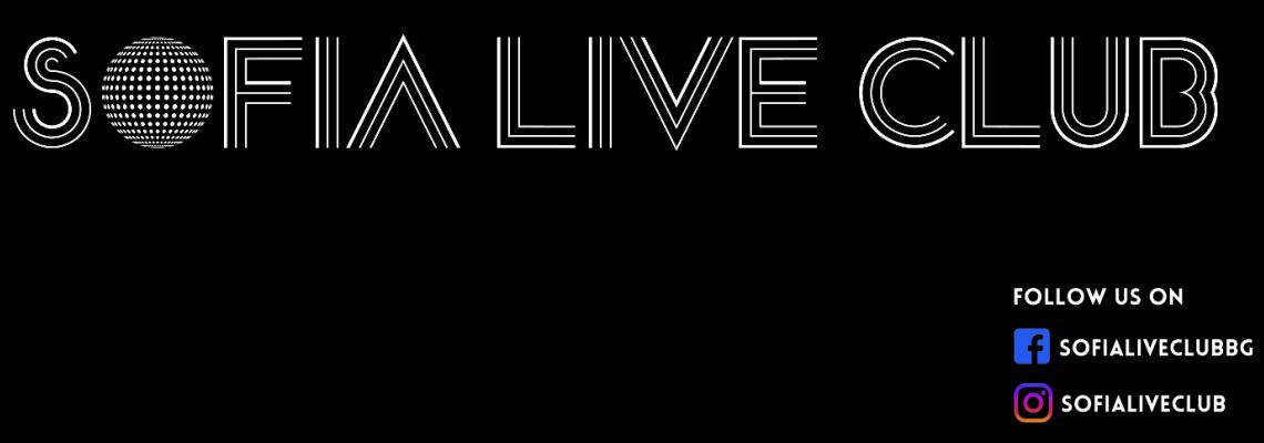 ЪПСУРТ дават старт на новия музикален сезон в култовия SOFIA LIVE CLUB