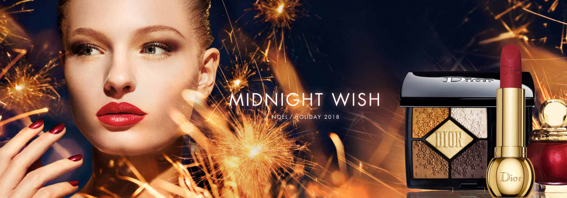 Нова година – нов DIOR XMAS LOOK!
