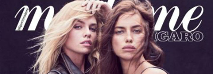 We love: Ирина & Стела за MF
