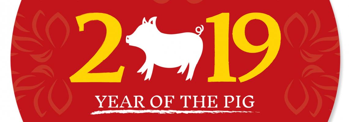 Китайски хороскоп за 2019-та: Годината на Прасето