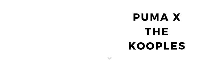 Немска функционалност & френски шик: Капсулната на Puma x The Kooples