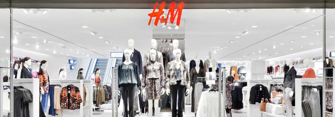 H&M пуска винтидж дрехи