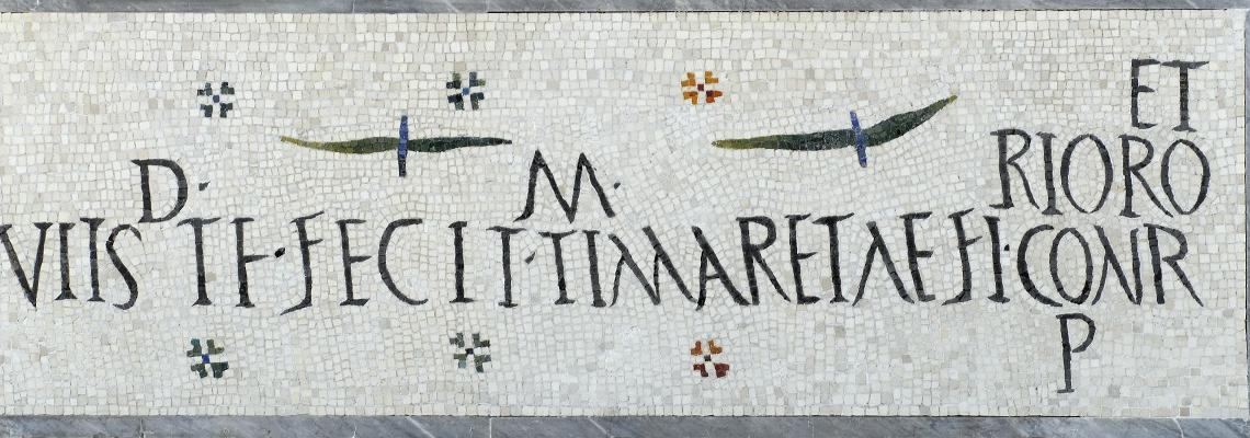 Древни мозайки от Капитолийските музеи в Рим - в НАИМ при БАН