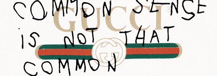 We love: Стенописите на Gucci