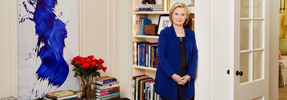 Дизайн за вдъхновение: Добре дошли в дома на Бил и Хилъри Клинтън!