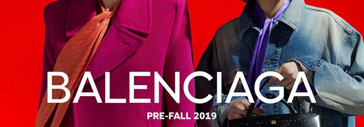Добре познатото от Демна в новата на Balenciaga