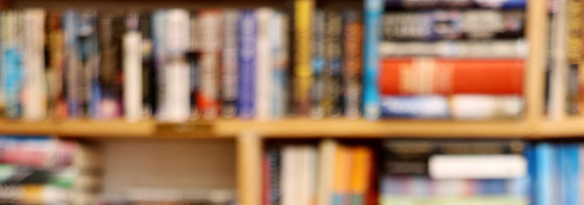 Какво да четем: Полезно/Приятно