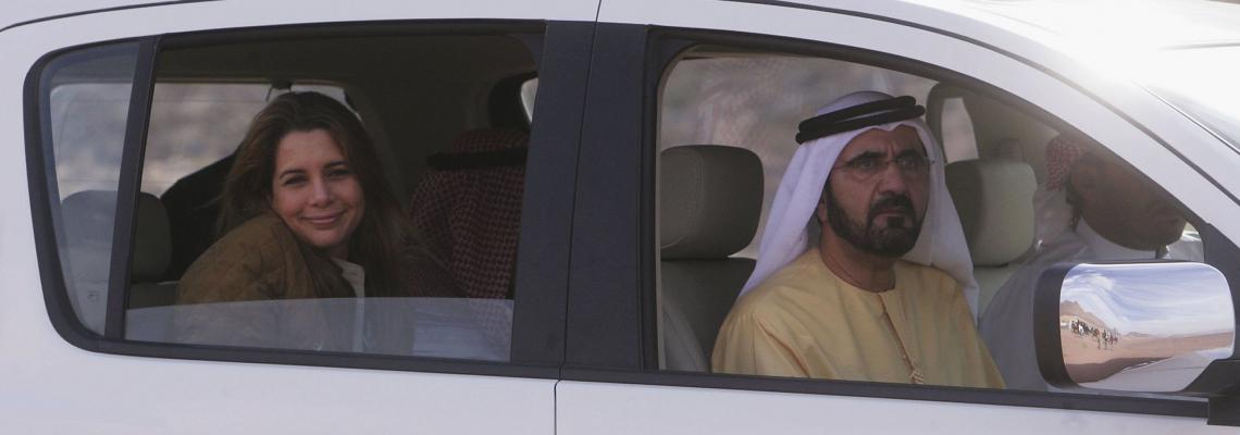 Истории от живота: Хая бинт ал Хюсеин, принцесата, която избяга от принца
