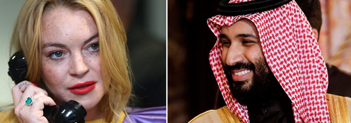 Ооопс, Линдзи Лоън опасно близка с принца на Саудитска Арабия