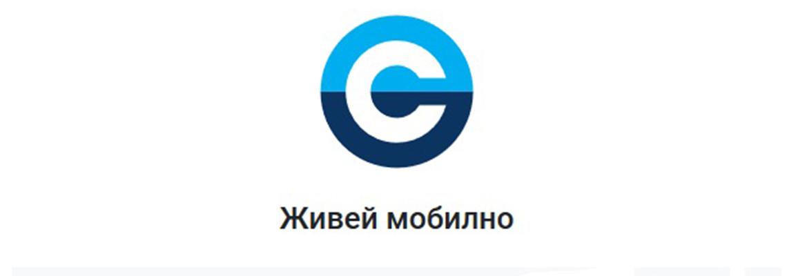 Покупка на билети за градския транспорт в столицата – вече и чрез VIVACOM