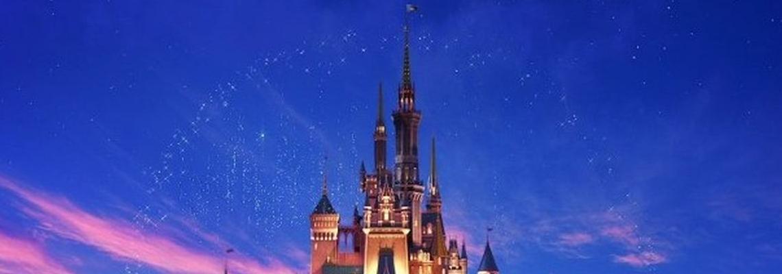 Ако искаш на бъдеш Disney принцеса, пазарувай като такава!