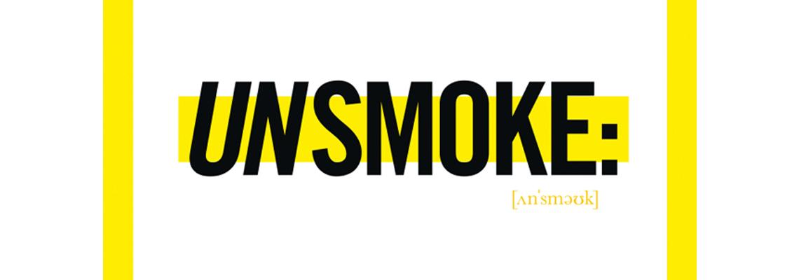 Да разсеем дима - какво е значението на инициативата #UNSMOKE