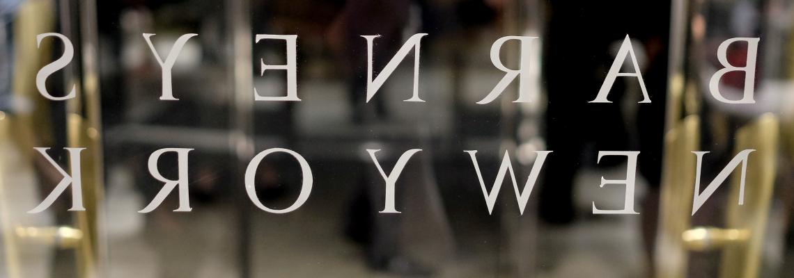 Barneys New York е история – продадоха веригата