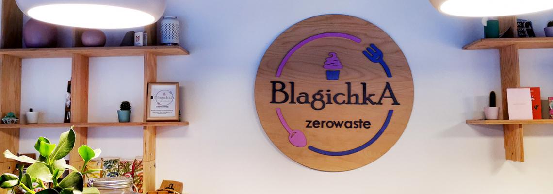 А ти познаваш ли Blagichka Zero Waste? Ако не, #RethinkFashion и чети