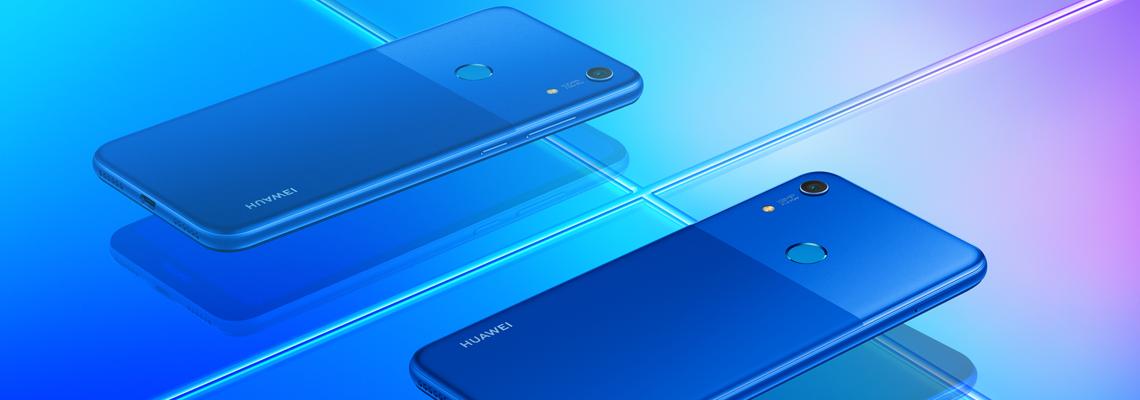 Huawei Y6s се предлага вече и в България с повече памет и обновен дизайн