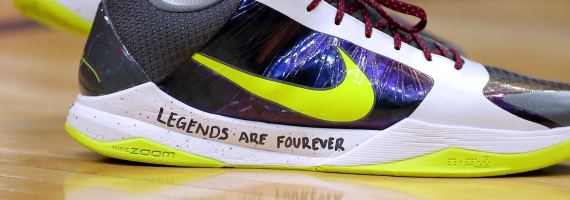 Какво ново: разпродадени или изтеглени от пазара са Nike x Коби Брайънт продуктите?