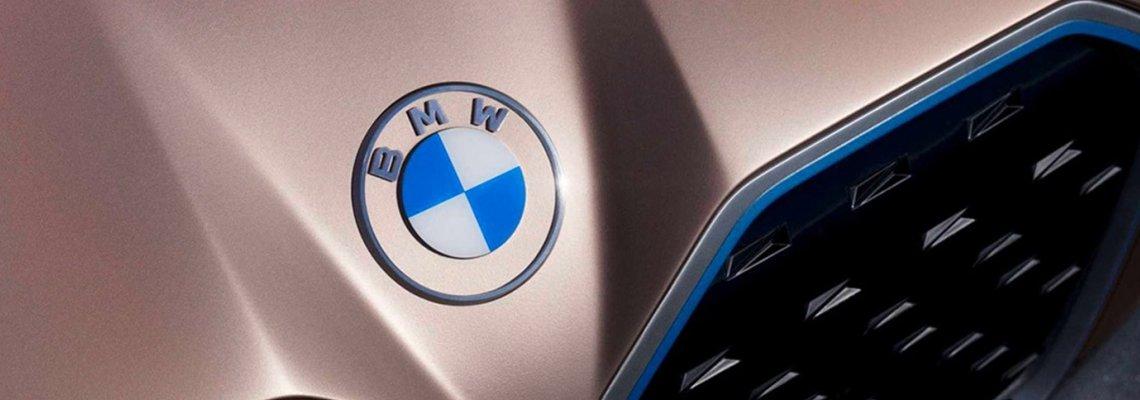 Какво ново: BMW смени логото си