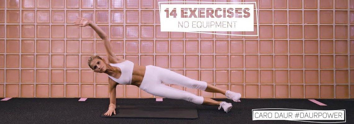 Плочките й, перфектните: 3 тренировки за божественост от Каролин Д.