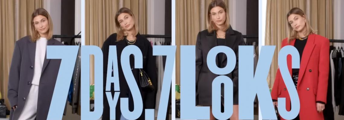 Fashion Starter: Хайли Бийбър - 7 days, 7 outfits