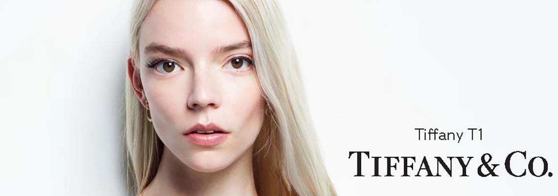 Аня Тейлър-Джой е новият посланик на Tiffany & Co.