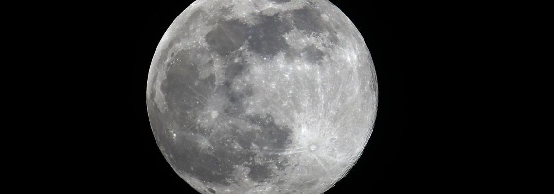 Ягодова луна в Козирог на 24-ти, първото Пълнолуние на лятото носи щастие!