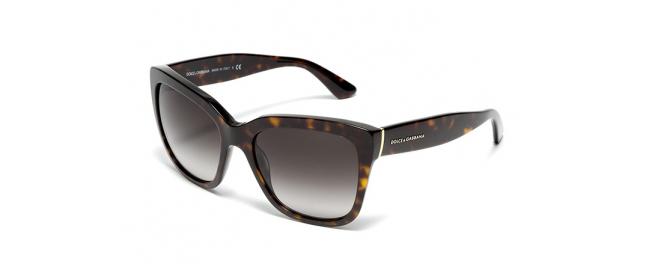Слънчеви очила D&G от Grand Optics, защото това е един от тези подаръци, които винаги са добре дошли.  grandoptics-bg.com