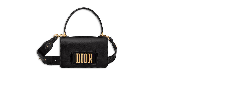 Чанта Dior